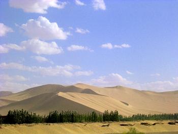 Mingsha Dune, Dunhuang