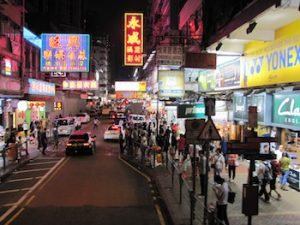 The Kowloon district at night