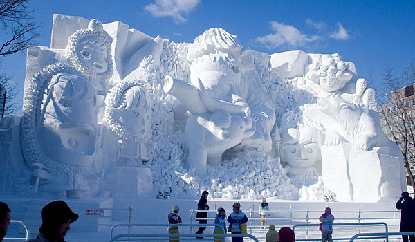 Learn more about: 2018 Hokkaido Winter Tour