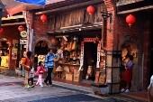 Taiwan_Shenkeng_Old_St